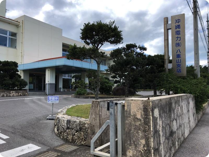 沖縄電力に確認
